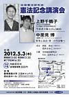 201253ver_2